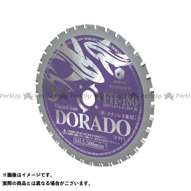 柳瀬 鉄・ステンレス専用チップソードラド 1.8×20mm YANASE