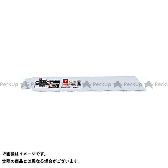 MORSE KSK-393348 マスターコバルト・ボルト 金属スピード切削・解体用  MORSE