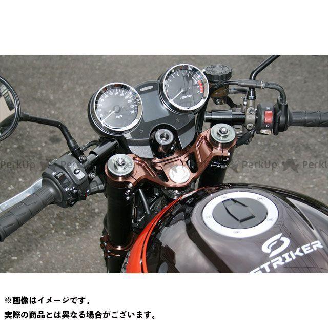 Gクラフト ジークラフト ハンドル関連パーツ ハンドル Gクラフト Z900RS G-STRIKER セパレートハンドルキット(HCブラウン)  ジークラフト