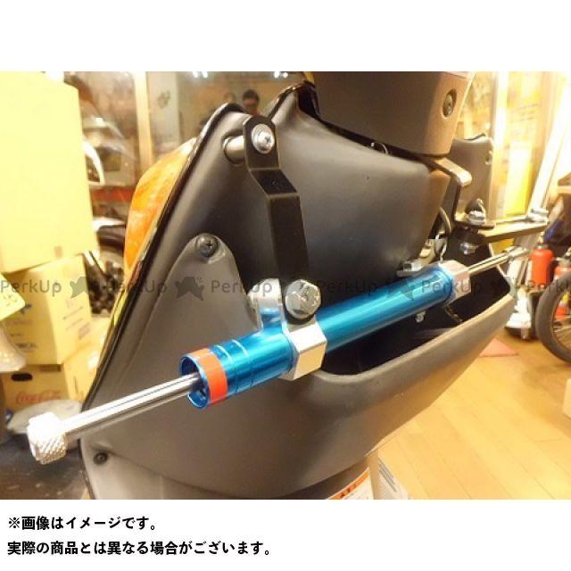 油漢 アドレスV125 ボルトオンステアリングダンパーキット(K9以前用)  ユカン