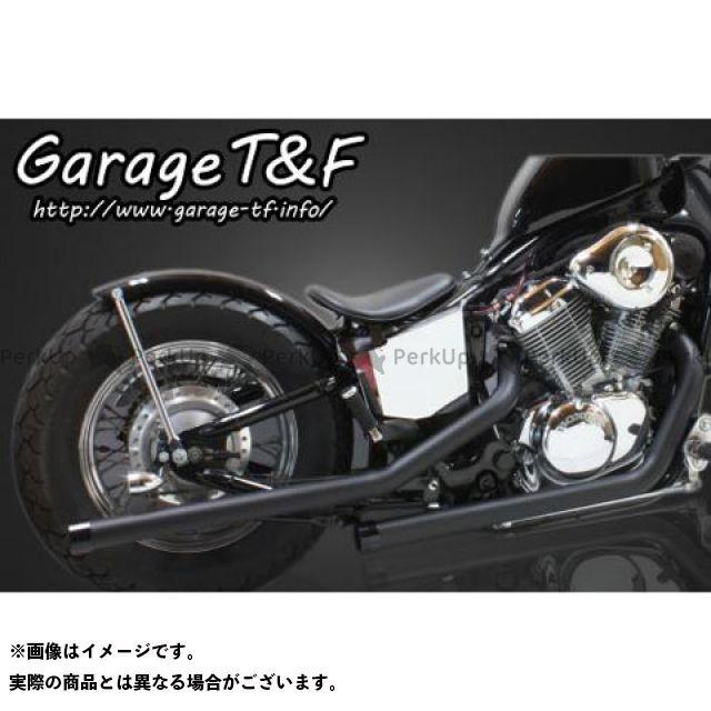 ガレージT&F スティード400 ドラッグパイプマフラー タイプ2 ブラック エンド付き(ブラック) ガレージティーアンドエフ