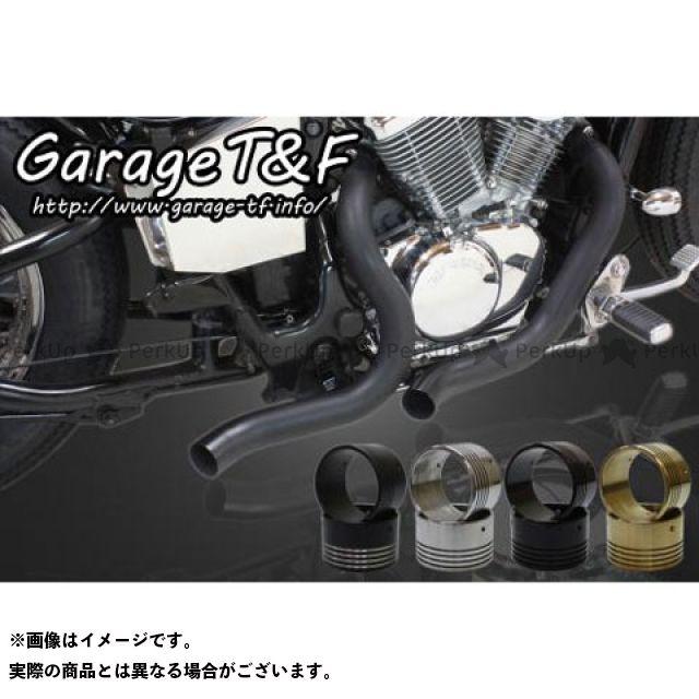 ガレージT&F スティード400 ターンアウトマフラー カラー:ブラック タイプ:エンド付き(真鍮) ガレージティーアンドエフ