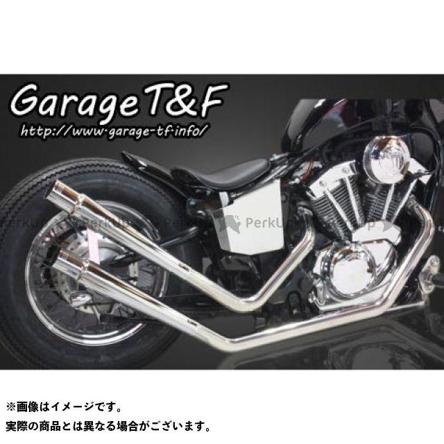 ガレージT&F スティード400 アップフレアーマフラー(ステンレス) ガレージティーアンドエフ