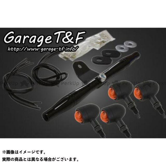 ガレージT&F スティード400 ウインカー関連パーツ マイクロウィンカーキット ブラック ブラック