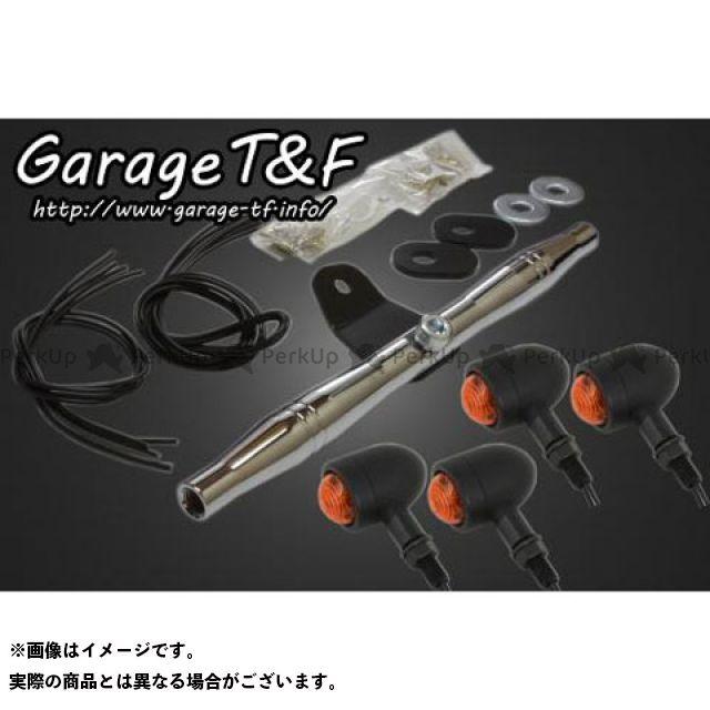 ガレージT&F スティード400 ウインカー関連パーツ マイクロウィンカーキット ブラック メッキ