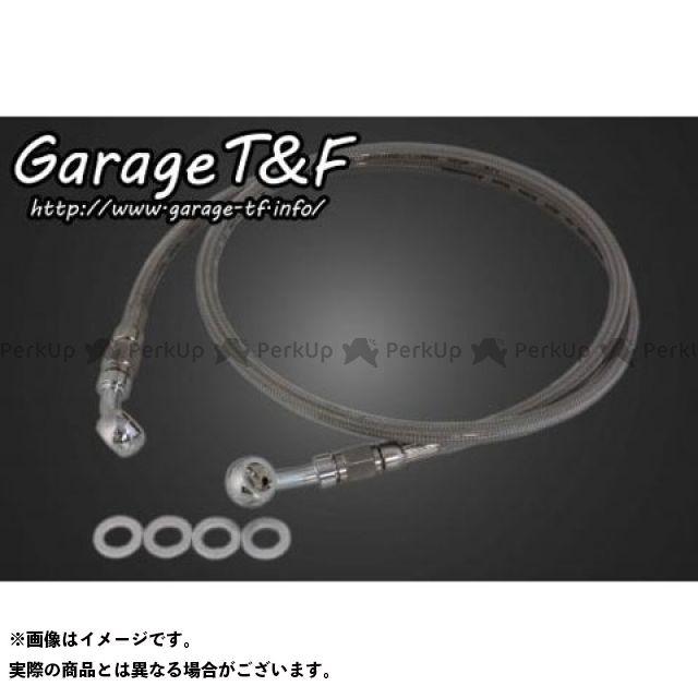 ガレージT&F スティード400 ブレーキホース 全長:1200mm ガレージティーアンドエフ