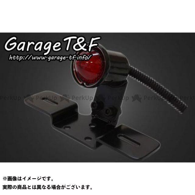 ガレージT&F 汎用 アーリーテールランプLED(ブラック) ガレージティーアンドエフ