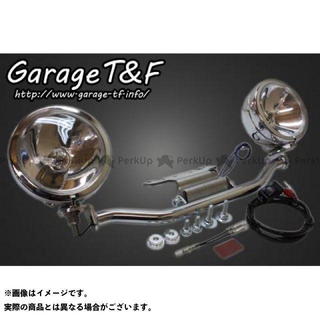 【エントリーで最大P23倍】ガレージT&F フォグランプステーキット(スタンダード用) バルカン400 T&F