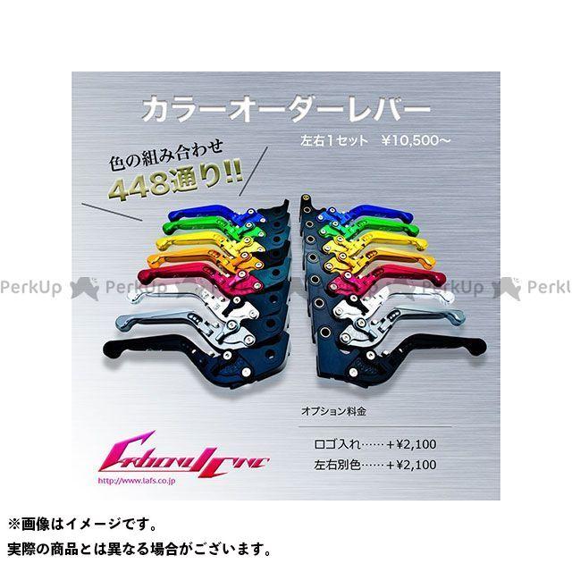カーボニー S1000R S1000 R(2014) カラーオーダーレバー レッド グレー グレー Carbony