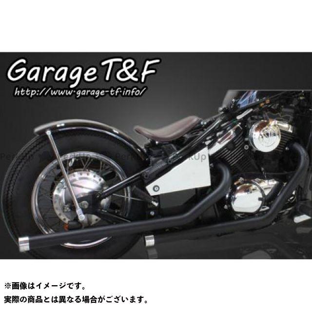 ガレージT&F バルカン400 ドラッグパイプマフラー マフラーエンド付き ブラック アルミ ガレージティーアンドエフ