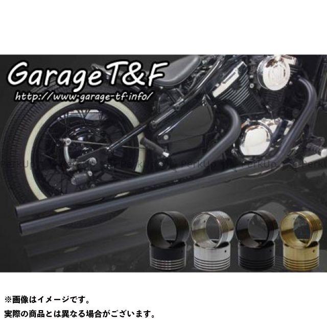 ガレージT&F ロングドラッグパイプマフラー タイプ2 カラー:ブラック タイプ:エンド付き(真鍮) ガレージティーアンドエフ