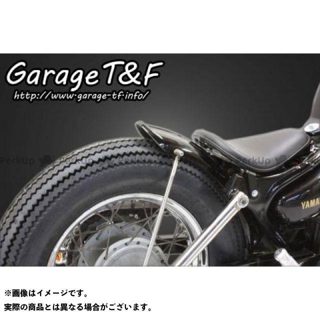 ガレージT&F ビラーゴ250(XV250ビラーゴ) ビンテージフェンダーキット(ショート) ガレージティーアンドエフ