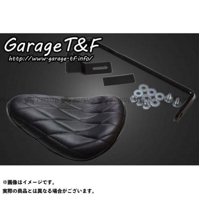 ガレージT&F ビラーゴ250(XV250ビラーゴ) ソロシート(ダイヤ)ブラック&リジットマウントキット ガレージティーアンドエフ