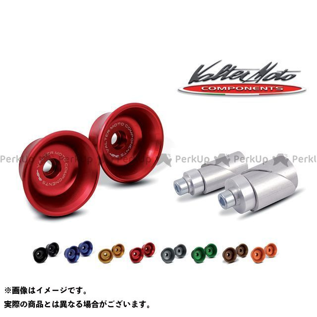 バルターモトコンポーネンツ ニンジャZX-6R アクスルスライダー フロント用 カラー:レッド Valter Moto components