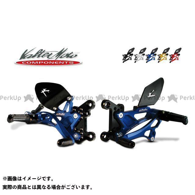 【エントリーで更にP5倍】バルターモトコンポーネンツ 1098 1198 848 バックステップ タイプ2.5 カラー:ブルー Valter Moto components