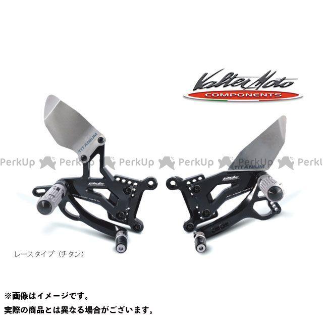 【エントリーで更にP5倍】バルターモトコンポーネンツ ビーキング バックステップ レースタイプ(ブラック) Valter Moto components