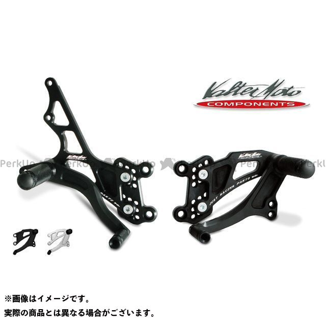 【エントリーで更にP5倍】バルターモトコンポーネンツ YZF-R1 バックステップ タイプ1.5(ブラック) Valter Moto components