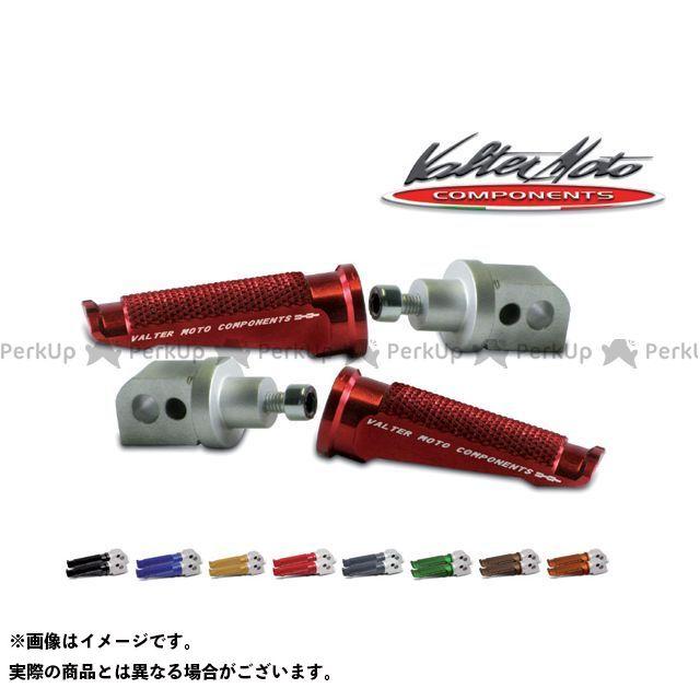 バルターモトコンポーネンツ Valter 日本正規代理店品 信用 Moto components ステップ スタンド カラー:ブラック フロント MT-09 マルチステップバー 無料雑誌付き