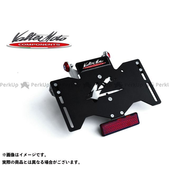 バルターモトコンポーネンツ フェンダーレスキット(ブラック) Valter Moto components