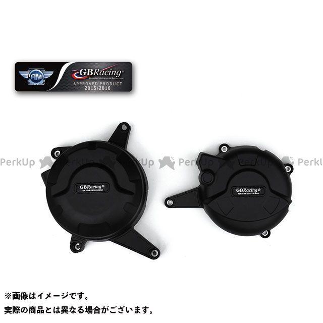 新しいコレクション GBRレーシング 899パニガーレ ドレスアップ 899パニガーレ・カバー GBRレーシング エンジンカバーセット, スッツグン:bd178d99 --- canoncity.azurewebsites.net
