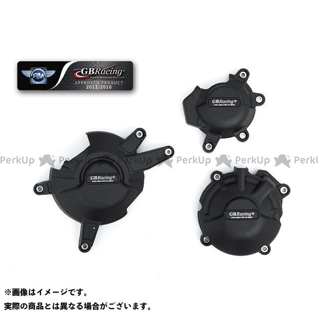 GBレーシング CBR650F ジェネレーターカバー GBRacing