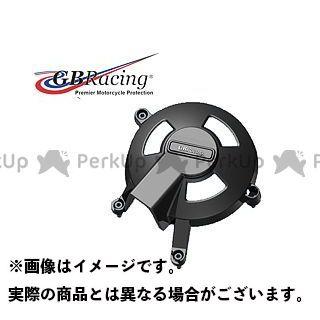 GBRレーシング デイトナ675 ストリートトリプル クラッチカバー GBRacing
