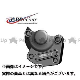 【エントリーで最大P23倍】GBレーシング デイトナ675 ストリートトリプル パルスカバー GBRacing