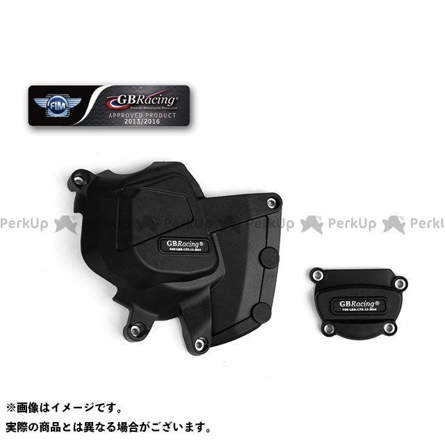 GBレーシング F4 ジェネレーターカバー GBRacing