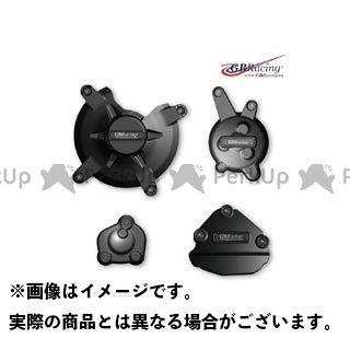 GBRレーシング GBRacing ドレスアップ・カバー 外装 GBRレーシング FZ1(FZ1-N) FZ8 エンジンカバーセット  GBRacing