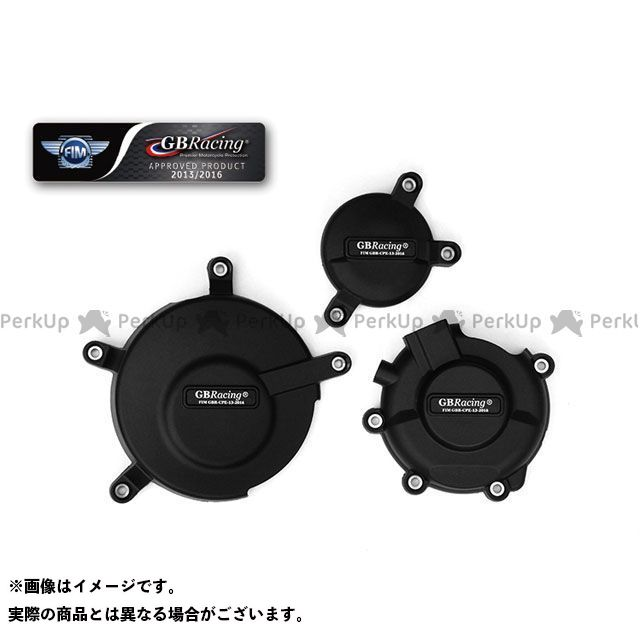 GBレーシング GSX-R600 GSX-R750 エンジンカバーセット GBRacing