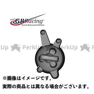 GBレーシング FZ1(FZ1-N) FZ8 YZF-R1 ジェネレーターカバー GBRacing