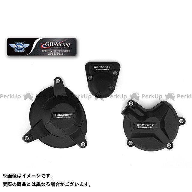 GBレーシング S1000RR エンジンカバーセット GBRacing