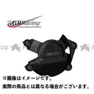 GBレーシング ニンジャZX-10R ジェネレーターカバー GBRacing