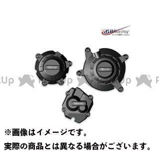 GBレーシング ニンジャZX-10R エンジンカバーセット GBRacing