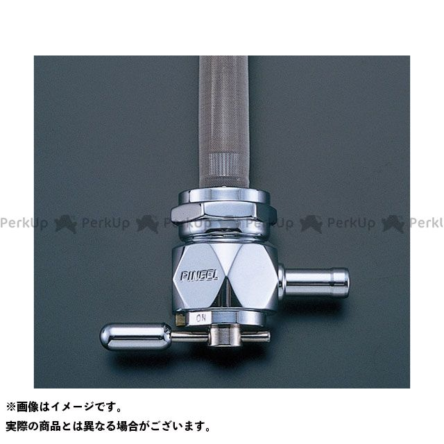 ピンゲル 汎用 クロームボディ シングルアウト リザーブ付き(ダイヤモンドデザイン) タイプ:4000シリーズ PINGEL