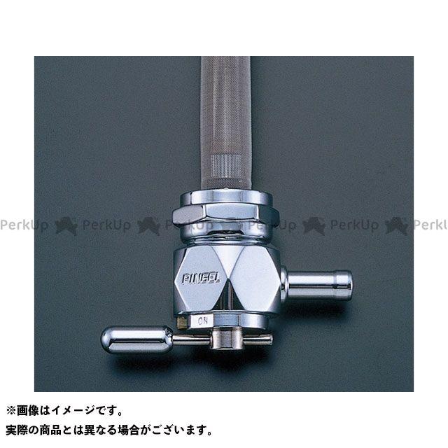 ピンゲル 汎用 クロームボディ シングルアウト リザーブ付き(ダイヤモンドデザイン) 6000シリーズ PINGEL