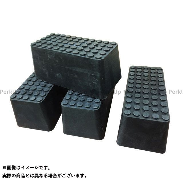【無料雑誌付き】ファクトリーデポ ゴムブロック80mm 4個セット factory depo