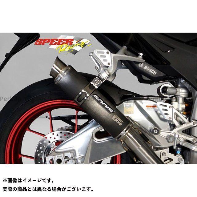 ボディス その他のモデル GP1 スリップオン・ステンレスブラック|ARSV4-010 BODIS