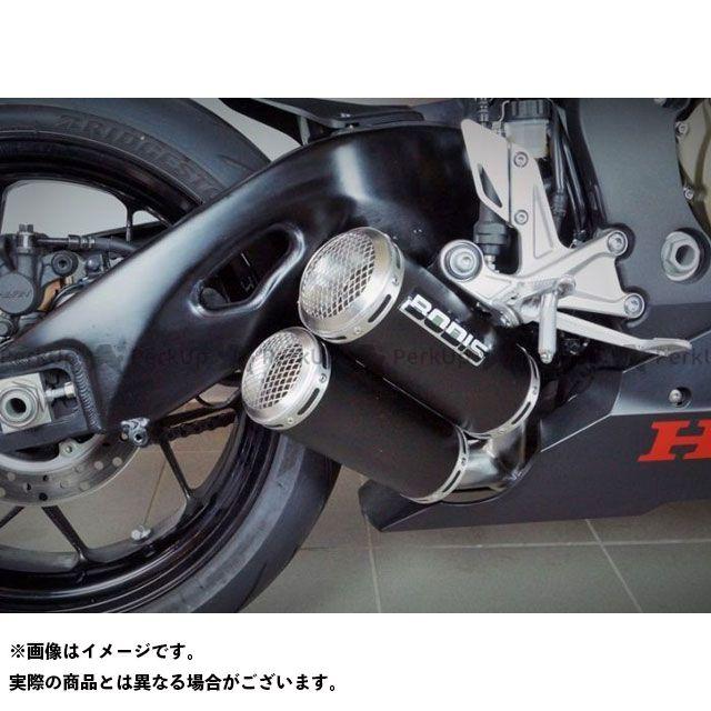 ボディス CBR1000RRファイヤーブレード MGPX2-GE スリップオンマフラー ステンレスブラック|HCBR1000-032 BODIS