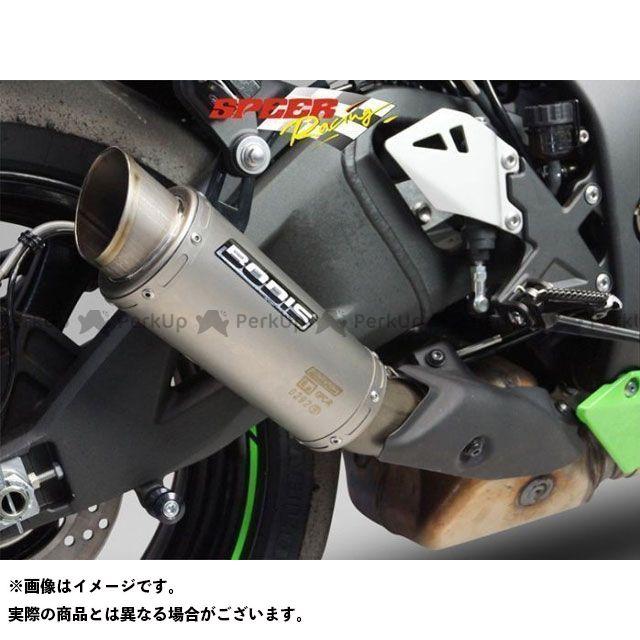 ボディス ニンジャZX-10R ニンジャZX-10RR GPC-R スリップオン・フルチタン|KZX10R-071 BODIS