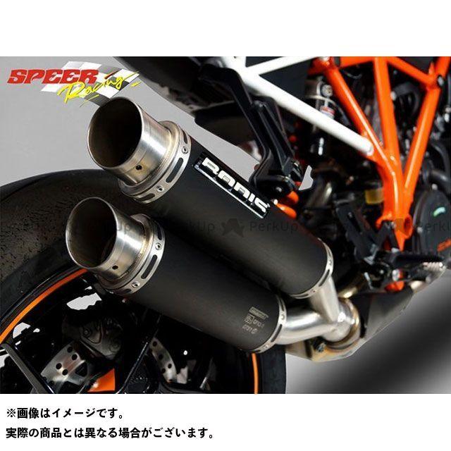 【エントリーで更にP5倍】ボディス 1290スーパーデュークR GPX2-S スリップオン・ステンレスブラック|KTSD1290-001 BODIS