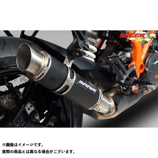 ボディス 1290スーパーデュークR GP1-RS スリップオン・ステンレスブラック KTSD1290-009 BODIS