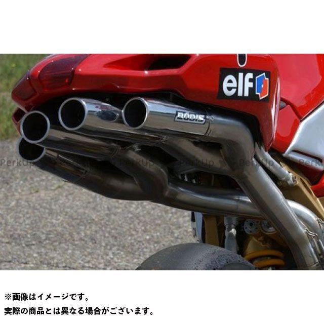 ボディス F4 スリップオンマフラー フルチタン Quattro FR Racing for F4(04-09)|MF4-002 BODIS