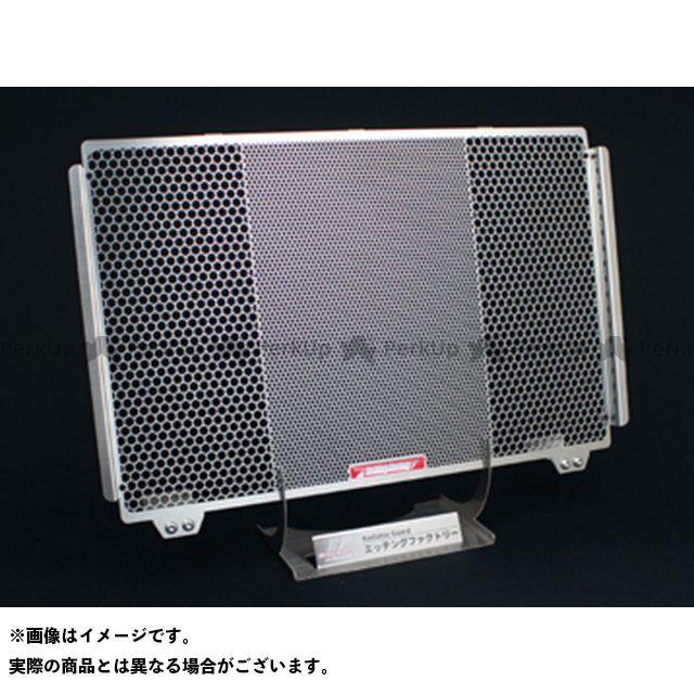 【特価品】エッチングファクトリー CB650R CBR650R CB650R/CBR650R用ラジエーターガード カラー:黒エンブレム ETCHING FACTORY