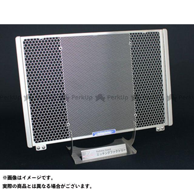 【特価品】エッチングファクトリー Vストローム650 V-Strom650(16~)用ラジエーターガード カラー:緑エンブレム ETCHING FACTORY