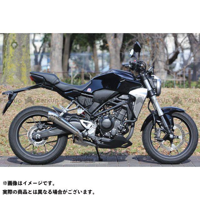 SP忠男 CB250R POWER BOXメガホン スペシャルパーツタダオ