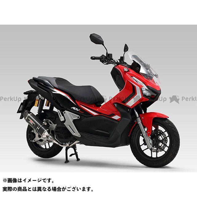 ヨシムラ その他のモデル ADV150(19:インドネシア仕様)機械曲 R-77S サイクロン カーボンエンド EXPORT SPEC 政府認証(SMC) 2020年3月末頃発売予定 YOSHIMURA