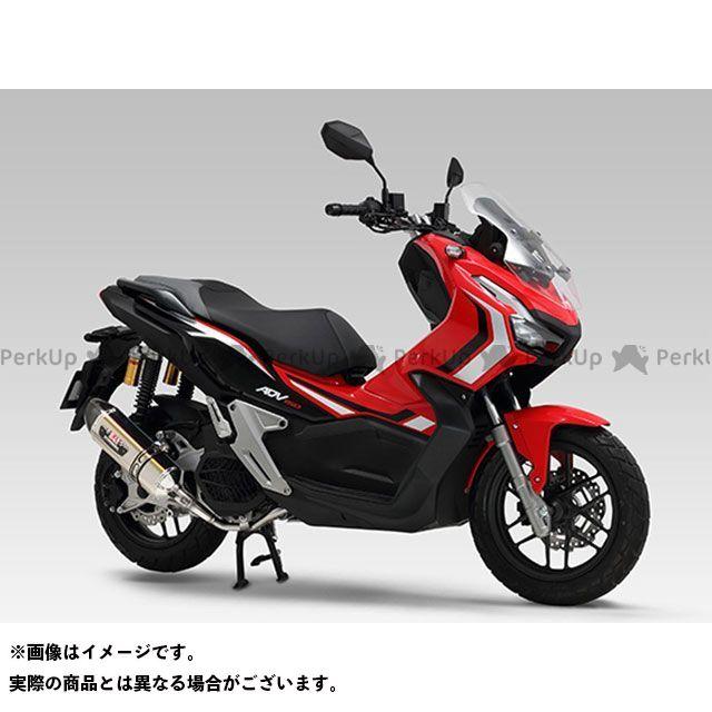 ヨシムラ その他のモデル ADV150(19:インドネシア仕様)機械曲 R-77S サイクロン カーボンエンド EXPORT SPEC 政府認証(STBC) 2020年3月末頃発売予定 YOSHIMURA