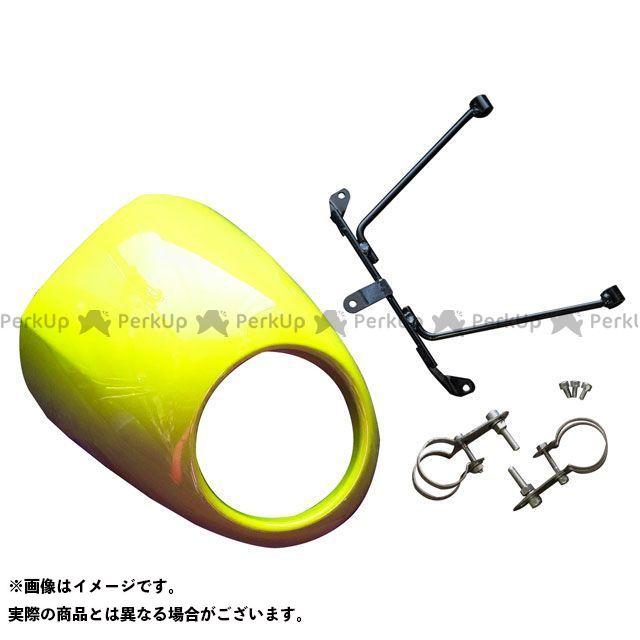 【特価品】ワールドウォーク レブル250 レブル500 レブル250/500用 ビキニカウル レモンアイスイエロー WW