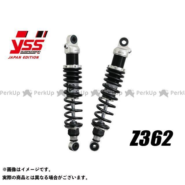 【エントリーで更にP5倍】YSS Z1000 Z750フォア Z900 Sports Line Z362 360mm(10mmロング) ボディカラー:ブラック スプリングカラー:ブラック YSS RACING